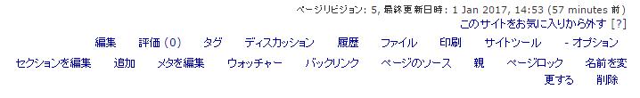 edit_01.png